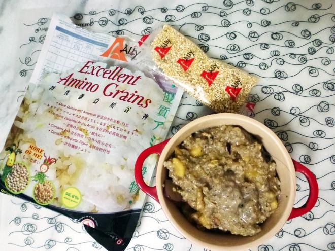 Ally amino quinoa amaranth